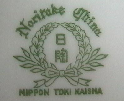 noritake01[1].jpg