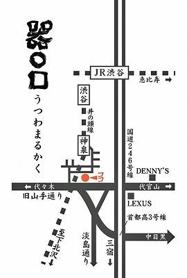 marukaku地図高解像度.jpg